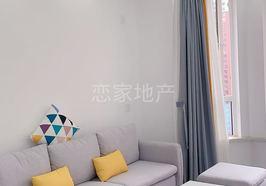 塞纳河畔·2室2厅·全新装修·拎包入住·1800