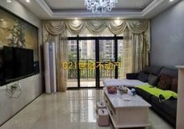 3室2厅雍景新城114平70万采光好周边商圈成熟