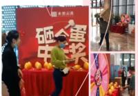 工程进度播报丨国庆佳节,预见未来家的模样!