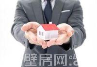 2020年该如何买房:新手买房指南!