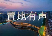 2021赤壁楼市半年报【政策篇】:组合拳扼制房价上涨!