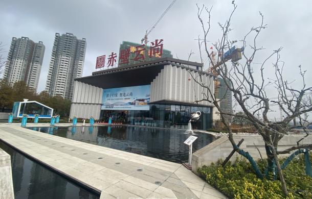 """三月工程进度丨赤壁云尚 家书至 美好 """"新""""期待"""