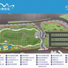 天驰·奥体苑景观山体公园