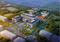 中共赤壁市市委黨校新建項目規劃方案設計批前公示
