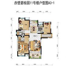 碧桂园翡翠湾A3-1户型图