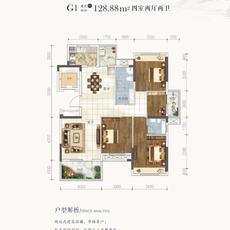 鹏成·清华府--2#5#楼G1