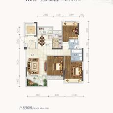 鹏成·清华府--2#5#楼H2