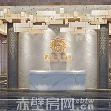 鹏成·清华府营销中心效果图