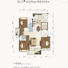 鹏成·清华府--1#、3#楼E1户型