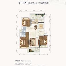 鹏成·清华府--1#、3#楼F1户型