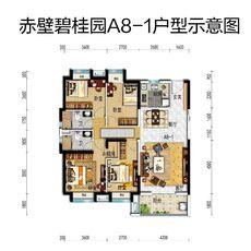 碧桂园翡翠湾A8-1户型图