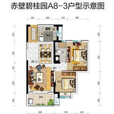 碧桂园翡翠湾A8-3户型图