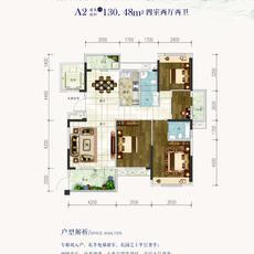 鹏成·清华府--8#、4#楼A2户型