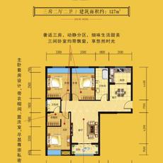 华景·御龙学府二期1、2号楼A户型户型图