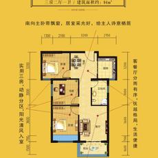 华景·御龙学府二期1、2号楼B户型户型图
