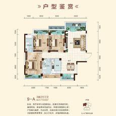 雍景新城9号楼-A户型图