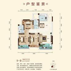 雍景新城9号楼-B户型图