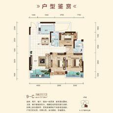 雍景新城9号楼-C户型图