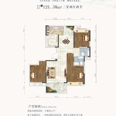 鹏成·清华府--9#楼