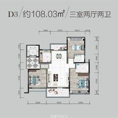 鵬成·翰林府D3戶型圖