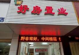 赤壁人民广场附近3房 120平米 中层 精装低价42万出售