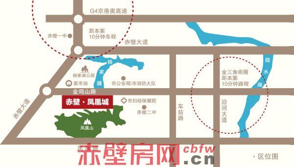 赤壁·凤凰城区位图