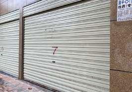 城西金湖农贸市场 多个门店出售  其中22平米的40万一个 看中可谈价格