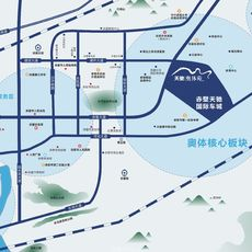 天馳·奧體苑區位圖
