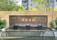 赤壁·外滩9月工程进度  对美好生活的热爱,与时间共成长