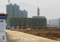 鹏成翰林府·玺樾 已经正式开始施工