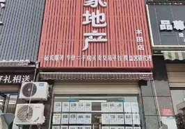 怡景花园门店出租,面积54平,精装修·诚意出租1000
