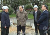省发改委调研赤壁市投资和重大项目建设工作