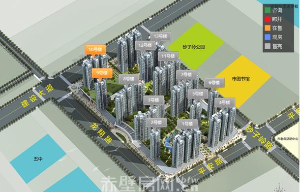 雍景新城| 实景现房,即买即住,看得见的品质生活